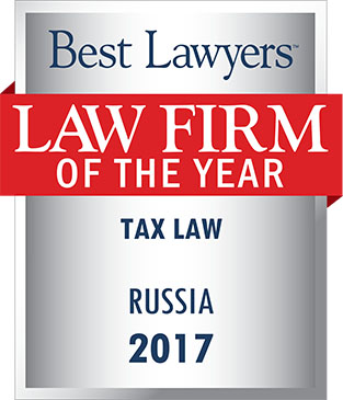 Pepeliaev Group - Law Firm of the Year.